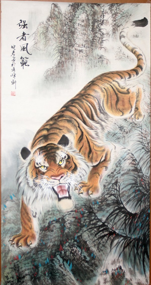 010099: JAPANESE, HAND PAINTED SCROLL OF BENGAL TIGER