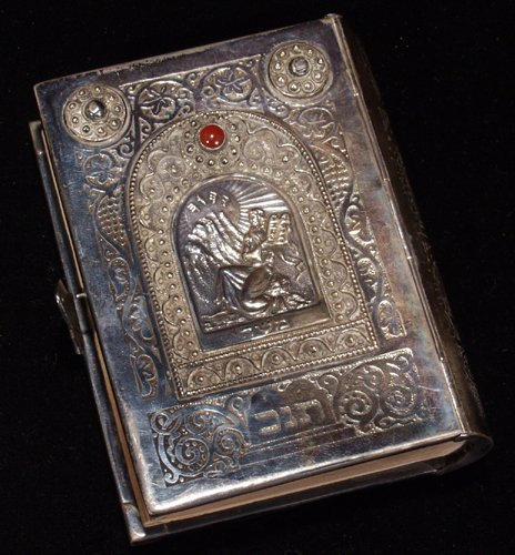 042017: STERLING COVER JUDAIC BOOK, TO GOV. WILLIAMS