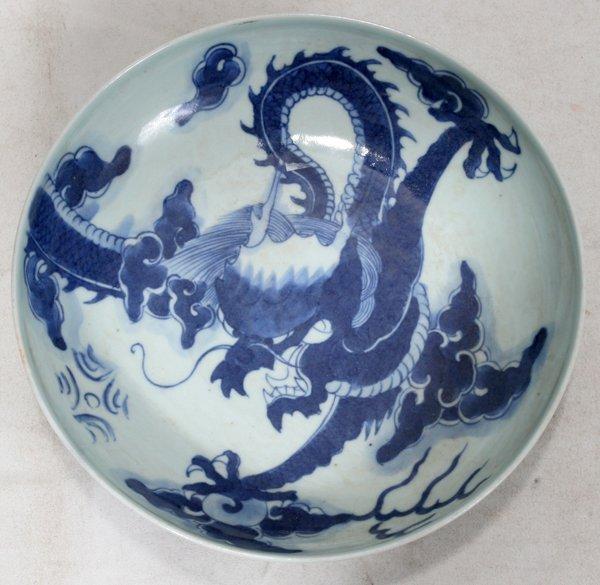"030017: CHINESE BLUE & WHITE PORCELAIN BOWL, H 2"","