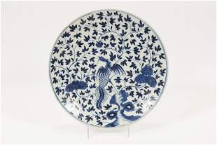 """CHINESE BLUE & WHITE PORCELAIN PLATE, 19TH C, DIA 11.5"""""""