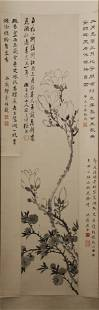 """CHINESE INK ON PAPER SCROLL, H 84"""", W 14"""", CHERRY"""