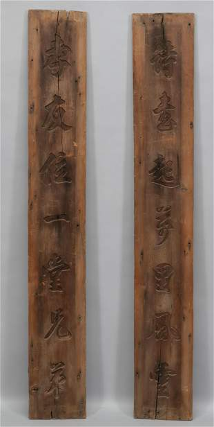 """CHINESE CARVED WOOD ARCHITECTURAL PLAQUES, PAIR, H 63"""","""