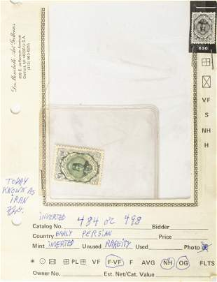 PERSIAN INVERTED UNUSED SINGLE GREEN-STAMP BLUE COLOR,
