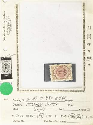 PERSIAN INVERTED RED CENTER & BROWN BORDER SINGLE STAMP
