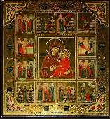 040078 RUSSIAN ORTHODOX ICON PAINTING 20 TH C 13
