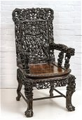 CHINESE CARVED ROSEWOOD ARMCHAIR, 19TH C