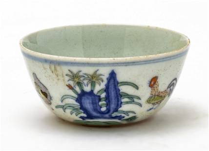 """CHINESE PORCELAIN DOUCAI CUP H 1.5"""" W 3.25"""""""