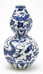 CHINESE BLUE & WHITE GOURD STONEWARE VASE