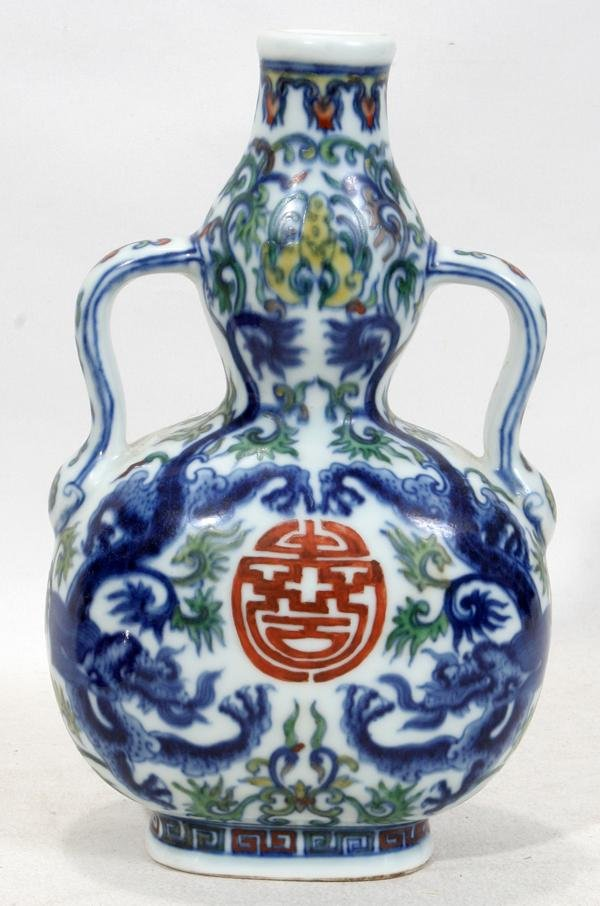 "071109: CHINESE PORCELAIN DOUBLE HANDLED VASE, H 7"","