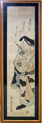 050383: JAPANESE SIGNED WOODCUT, SAMURAI