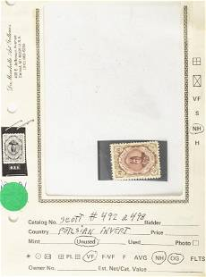 PERSIAN INVERTED RED CENTER & BROWN BORDER STAMP