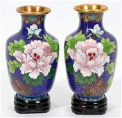 010401 CHINESE CLOISONN VASES TWO H 4 DIA 2 38