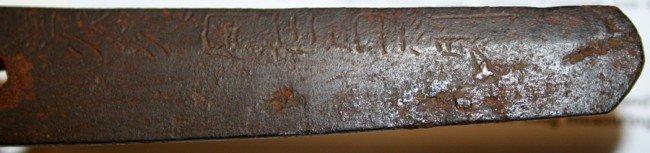 030215: JAPANESE OFFICER'S SHORT SWORD, WWII, C1940, - 3