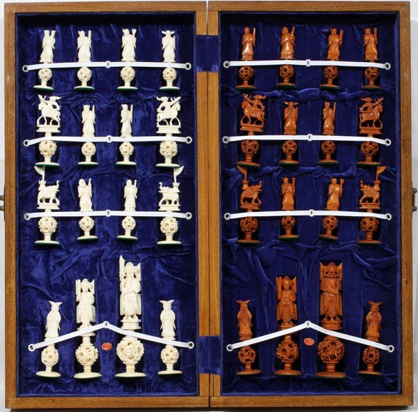 040021: CHINESE CARVED IVORY CHESS SET, 32 PIECES,
