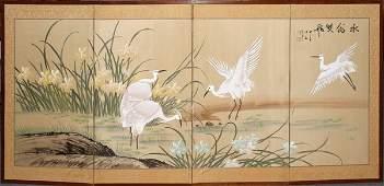 051286 JAPANESE SILK FOURPANEL SCREEN H 36