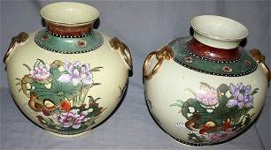 080410 CHINESE PORCELAIN VASES TWO H 11 DIA 11