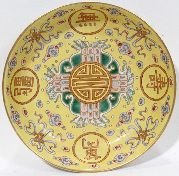 "100015: CHINESE FAMILLE ROSE PORCELAIN BOWL, H 2"","