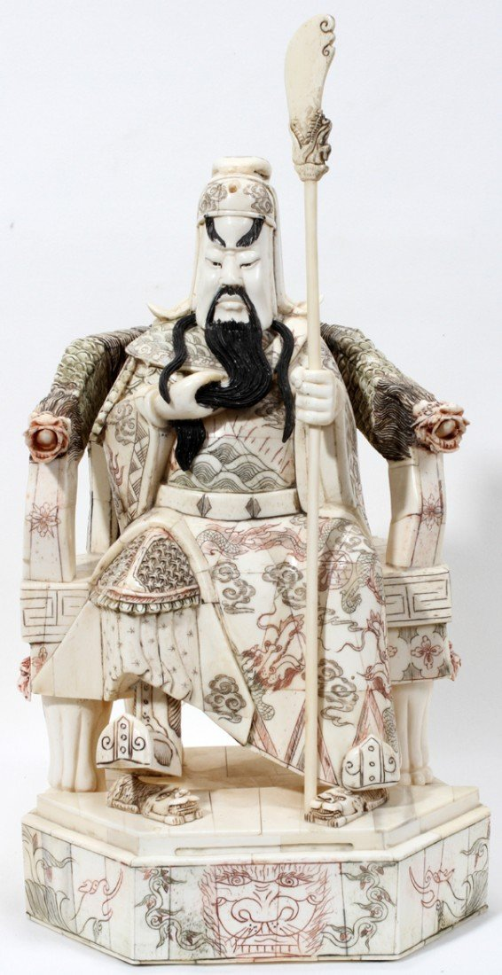 110019: CHINESE PANELED IVORY FIGURE, A CHINESE EMPEROR