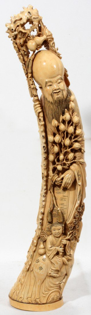 """111010: CHINESE CARVED IVORY FIGURE OF JUROJIN, H 26"""""""