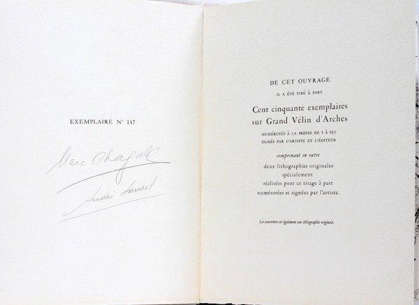 112042: MARC CHAGALL CATALOGUE RAISONNE LITHOGRAPHS - 2