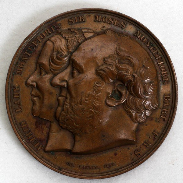 120024: 1864 LADY AND SIR MOSES MONTEFIORE MEDAL