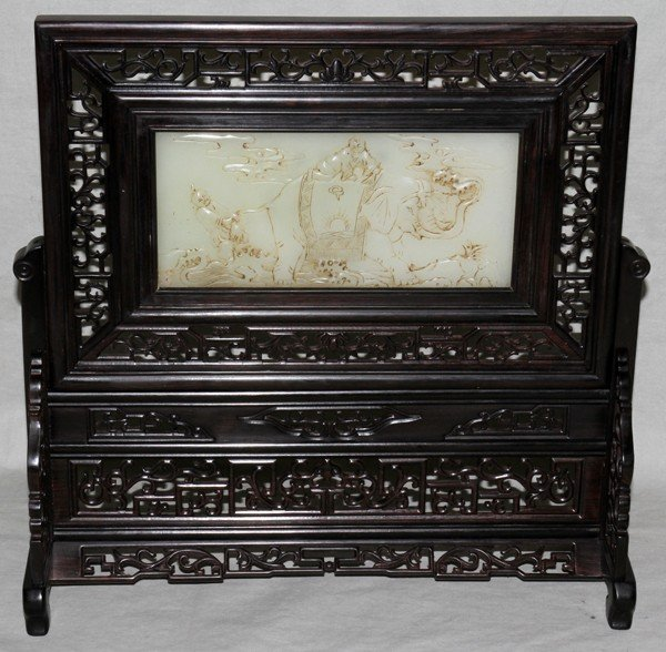 "010007: MODERN CHINESE WHITE JADE TABLE SCREEN, H 4"","