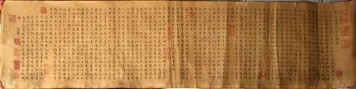 011153: MODERN WEN ZHENGMING, CHINESE SCROLL,