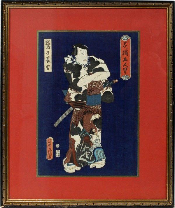 022386: TOYOKUNI III UKIYO-E COLOR WOODBLOCK PRINT,