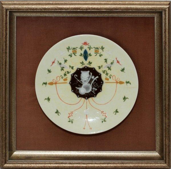 041017: MINTONS PATE-SUR-PATE PORCELAIN PLATE