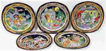 061352: BJORN WIINBLAD FOR ROSENTHAL PLATES, 1984-1988,