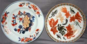 102436: IMARI JAPANESE PORCELAIN, CHINESE EXPORT PLATE