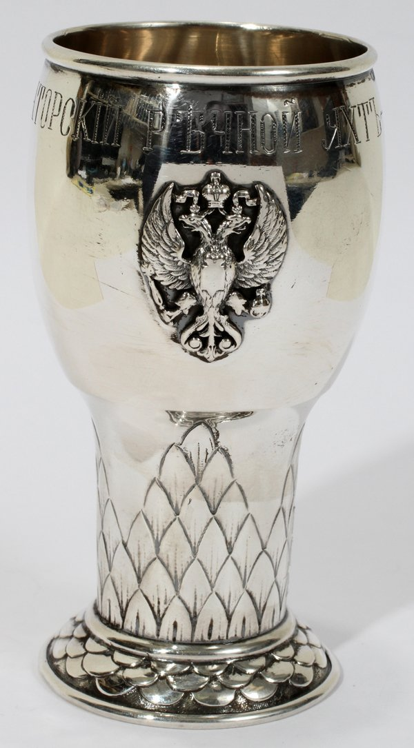 081014: RUSSIAN .875 SILVER CUP,