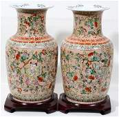 082321 CHINESE PORCELAIN VASES TWO H 15 14 DIA 7