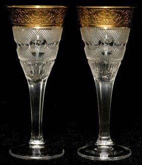 111021: MOSER 'SPLENDID (GOLD)' GLASS CORDIALS, SEVEN