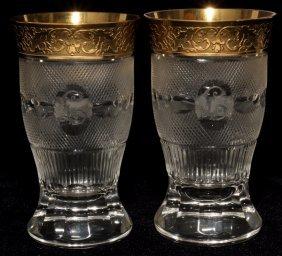 111024: MOSER 'SPLENDID (GOLD)' GLASS TUMBLERS, ELEVEN