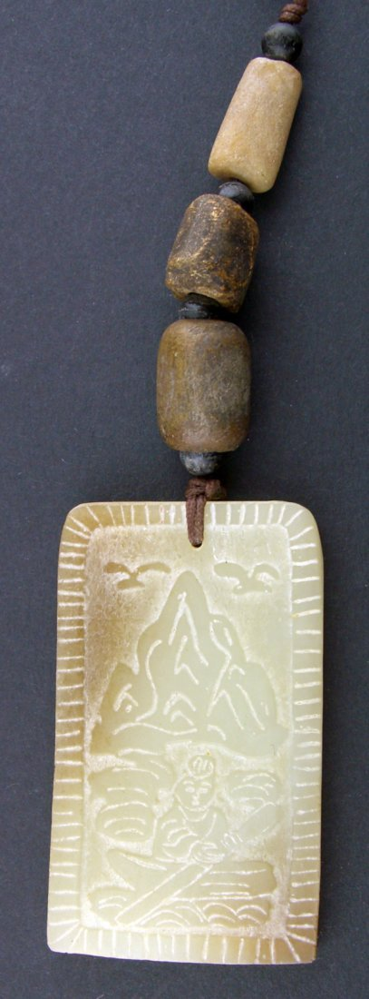 """120020: CHINESE CARVED JADE PENDANT, H 2 1/2"""""""