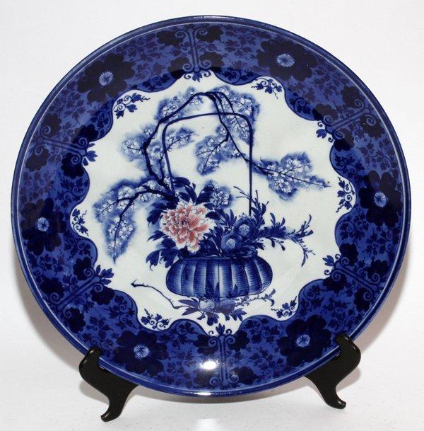 JAPANESE BLUE & WHITE PORCELAIN CHARGER,