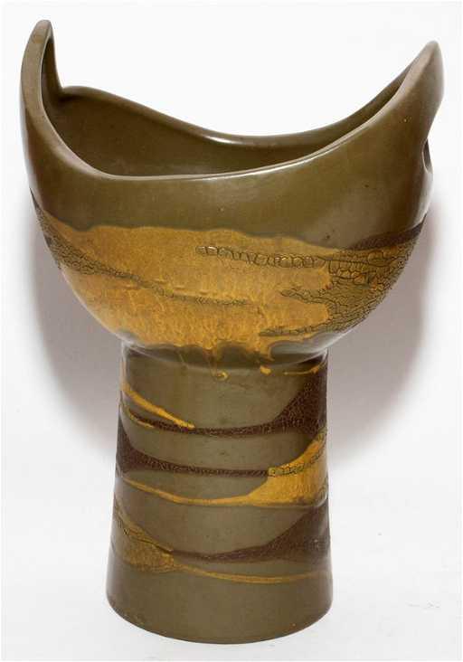 Royal Haeger Pottery Vase H 12 Quot W 8 Quot