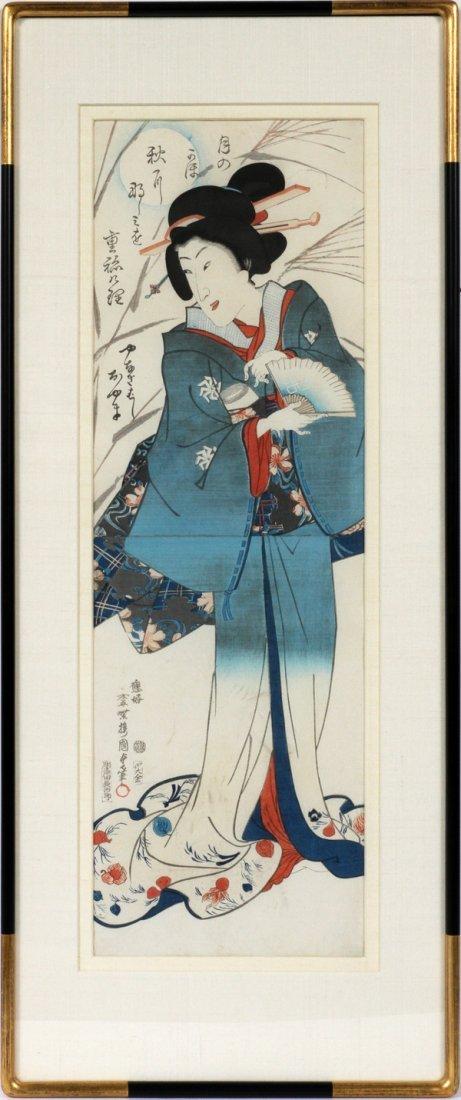 KOCHORO KUNISADO JAPANESE WOOD BLOCK GEISHA