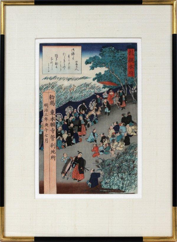 "KUNITERU JAPANESE WOODBLOCK PRINT, H 14  1/2 """