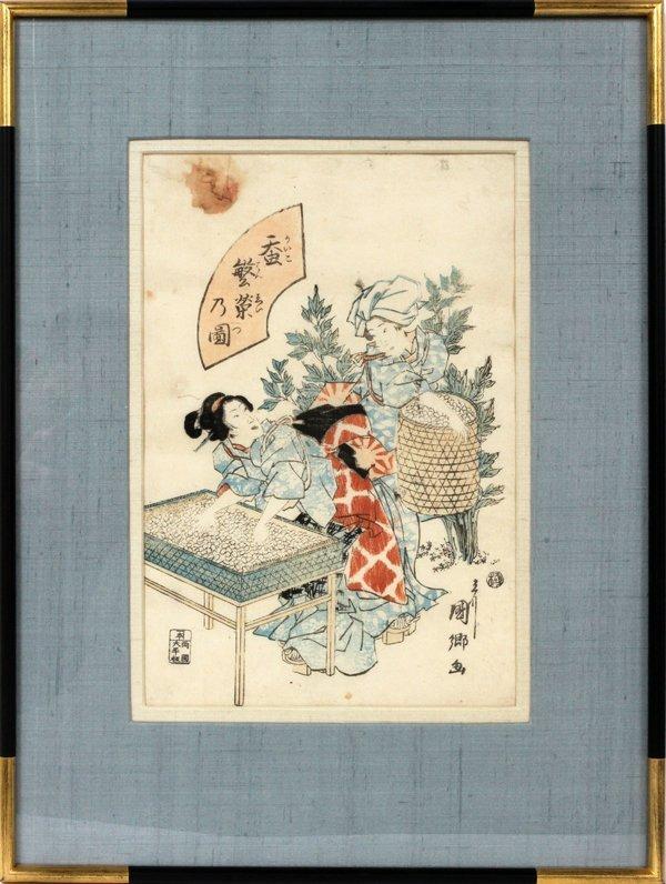 "KUNESATA JAPANESE WOODBLOCK PRINT, H 14"", W 10"""