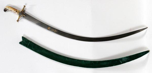 "PERSIAN SHAMSHIR SWORD, 18TH C, L 32"" BLADE"