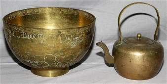 CHINESE ANTIQUE BRASS TEA POT AND HAMMERED BOWL