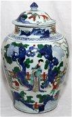CHINESE ENAMELED PORCELAIN GINGER JAR, 19TH C.