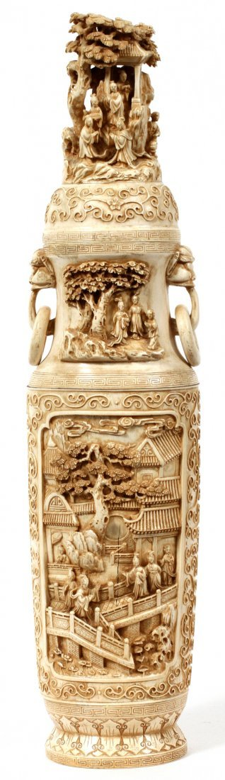 **NO ON-LINE BIDDING-CHINESE IVORY COVERED URN,