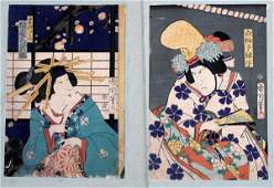 KUNICHIKA JAPANESE UKIYOE WOODBLOCK PRINTS