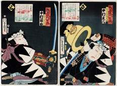 TOYOKUNI III UKIYOE COLOR WOODBLOCK PRINTS MEN