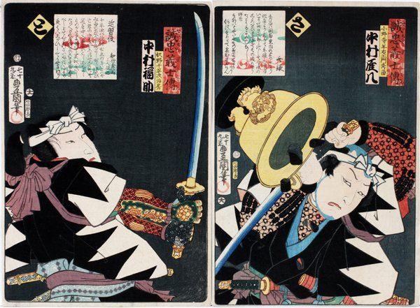 TOYOKUNI III UKIYO-E COLOR WOODBLOCK PRINTS MEN