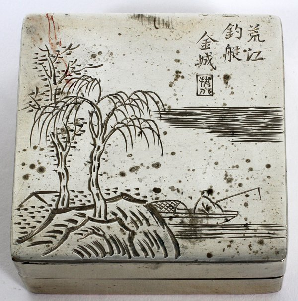 CHINESE SILVER OVER COPPER MEDICINE BOX SIGNED