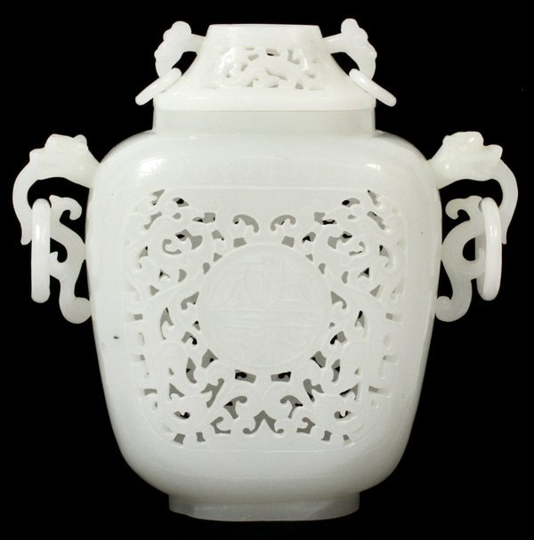 CHINESE CARVED WHITE JADE COVERED URN